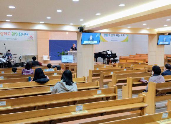 20년 11월 정부 방역지침에 따른 공예배 현장 참석 안내